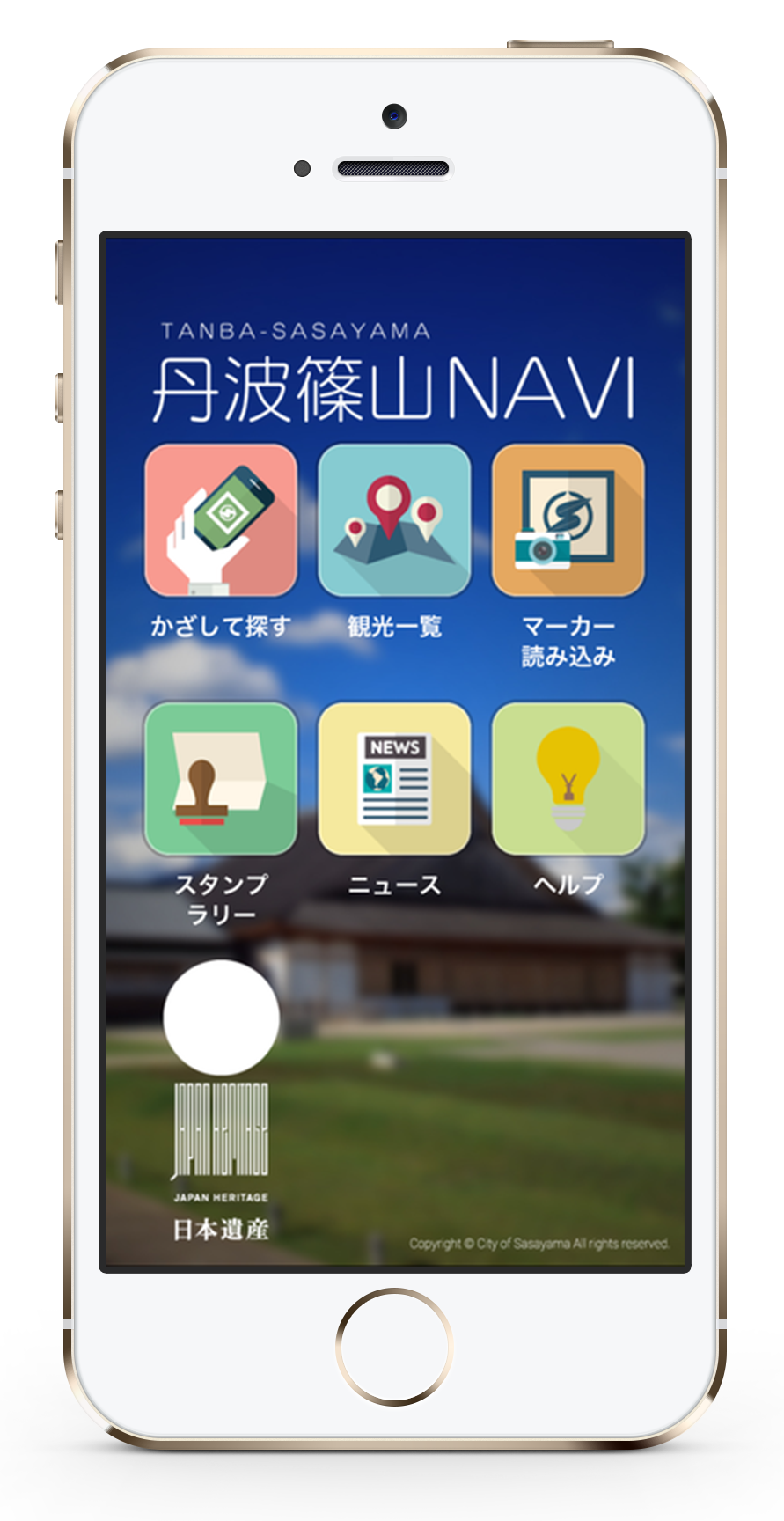 application_iphone
